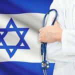 Устройство на лечение в Израиль
